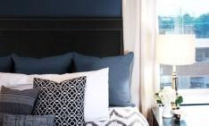 home-design-ideas-daily-inspirations