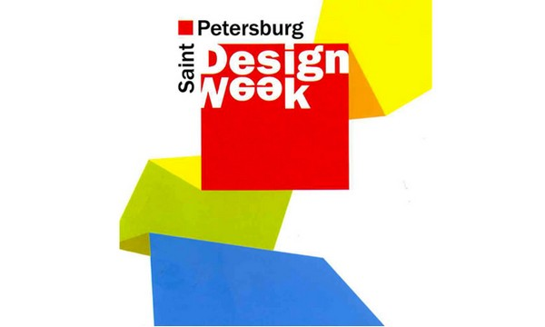 Saint Petersburg Design Week 2015 Saint Petersburg Design Week 2015: amazing home design ideas 828 pietroburgo