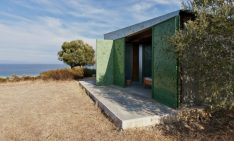 1Greece- Get to Know the Perfect Modern House for you this Summer_FEATURED