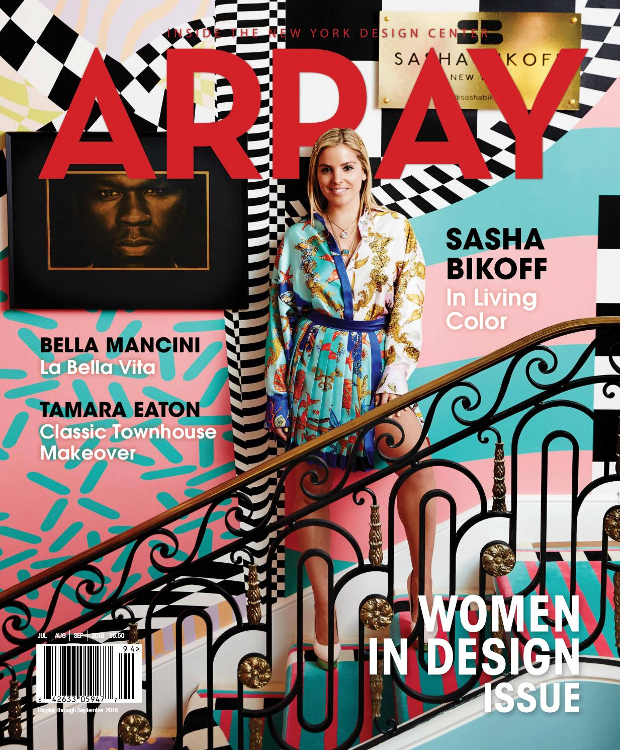 The Top 10 Interior Design Magazines You Should Read 3 Interior Design Magazines The Top 10 Interior Design Magazines You Should Read The Top 10 Interior Design Magazines You Should Read 3