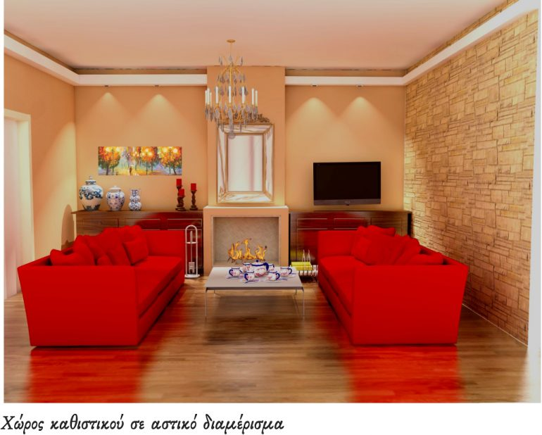 best interior designers in athens Top 20 Best Interior Designers In Athens Top 20 Best Interior Designers In Athens 20